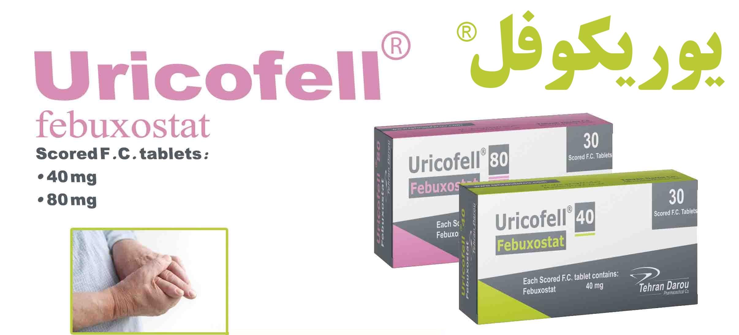 Uricofell