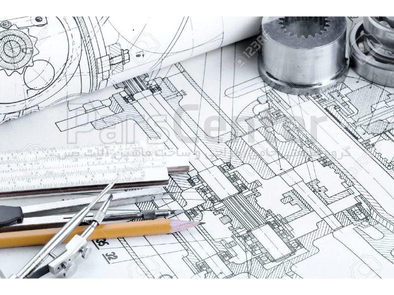 واحد فنی و مهندسی